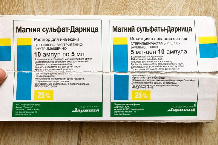 Как убрать уплотнение на ножке после прививки АКДС у ребенка, если покраснело место укола
